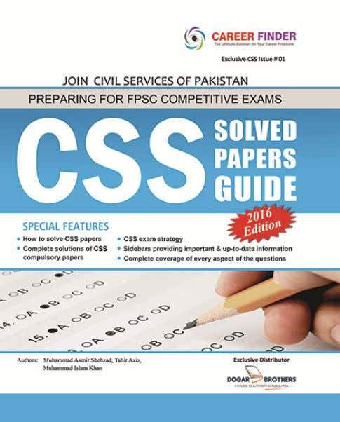 September 2016 CSS SOLVED PAPERS GUIDE ORDER NOW – CASH ON DELIVERY CALL: 03336042057 – 0726540316