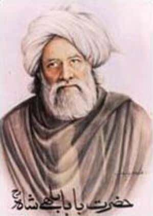 Introduction to Bulleh Shah's Poetry By : K. S. Duggal Hazrat Baba Bulleh Shah (Saad Ahmad