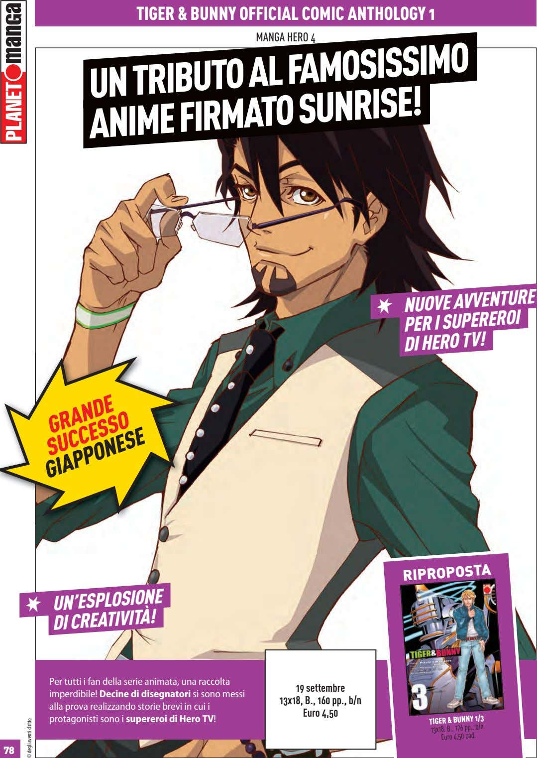 TIGER & BUNNY OFFICIAL COMIC ANTHOLOGY 1 MANGA HERO 4 C NUOVE AVVENTURE PER I