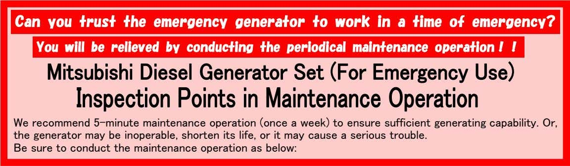 Can you trust the emergency generator to work in a time of emergency? You will
