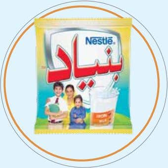 Acid) that contributes to your child's brain development. NESTLÉ BUNYAD NESTLÉ BUNYAD was launched in 2009