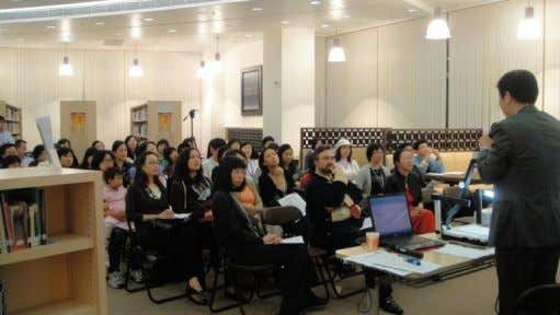 "( 第三期 ) Chinese Cultural Center 中國文化中心 Seminar: ""The Cultural Scene in Hong Kong – Past,"
