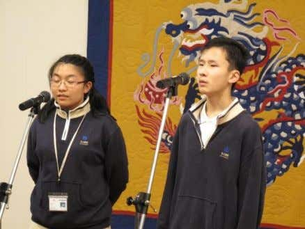 2009/10 學年 2010 年 3 月份校訊 ( 第三期 ) Grand Opening Ceremony of The ISF Academy