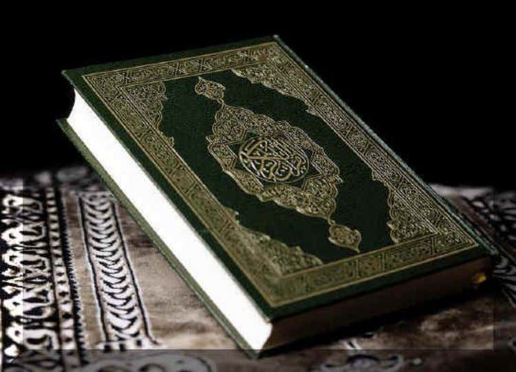 And Allah (God) sends down from the Qur'an that which is healing and mercy to those