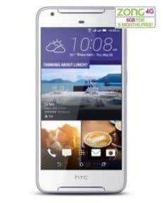 HTC Infinix HTC Desire 628 - 32GB - Sunset Blue Rs. 22,299 Rs. 23,999 -7% (2