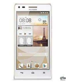 "Huawei Ascend G6 - 4.5"" - 4 GB - 1 GB RAM - 8 MP"