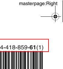masterpage:Right