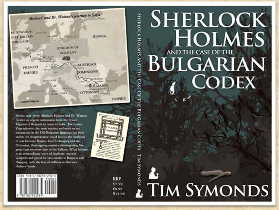 Lodge Sherlock Holmes And The Case Of The Bulgarian Codex Sherlock Holmes And The Case Of