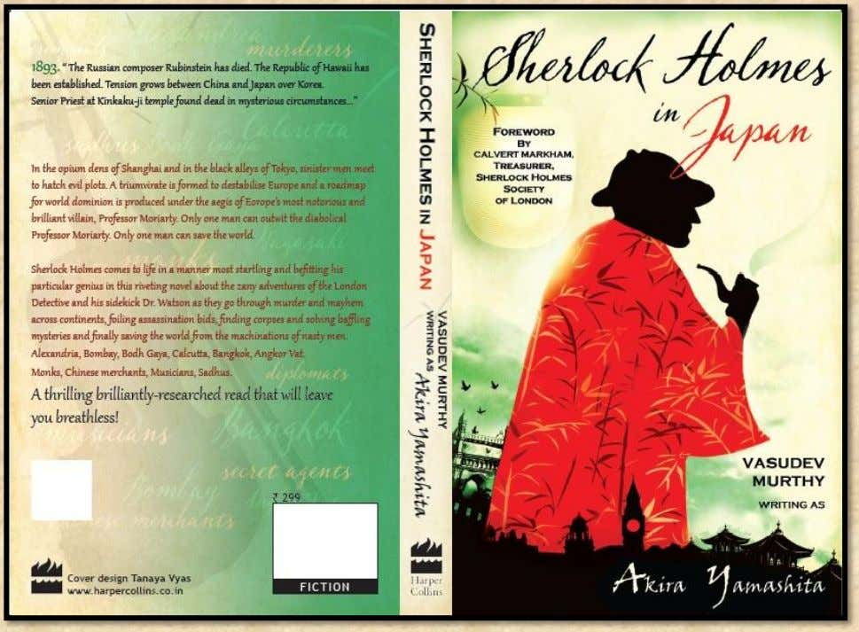 Facebook page of the book, and shortly! acquire it when it is released Sherlock Holmes Society