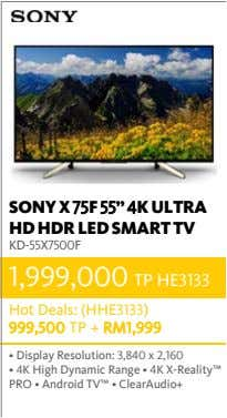 "SONY X 75F 55"" 4K ULTRA HD HDR LED SMART TV KD-55X7500F 1,999,000 TP HE3133"