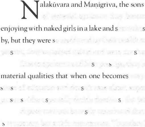 N alakCJvara and MaQigriva, the on enjoying with naked girl in a lake and by,