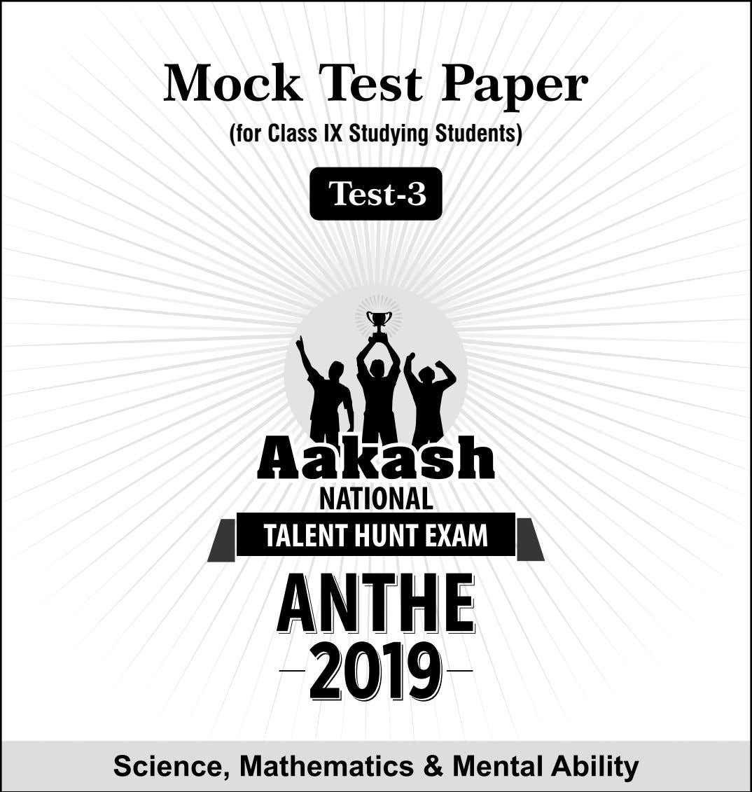 Mock Test Paper (for Class IX Studying Students) Test-3
