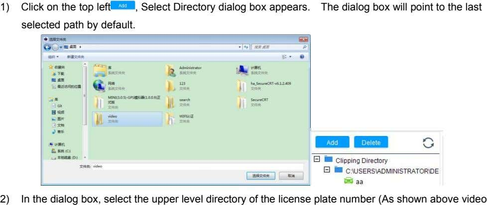 1) Click on the top left , Select Directory dialog box appears. The dialog box