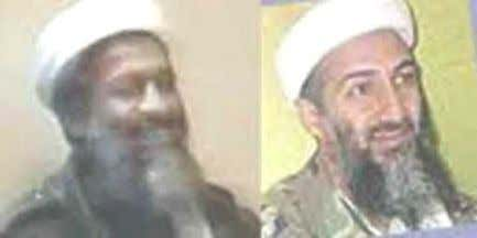 link Al Qaeda to 9-11 is because Al Qaeda didn't do it! WILL THE REAL OSAMA