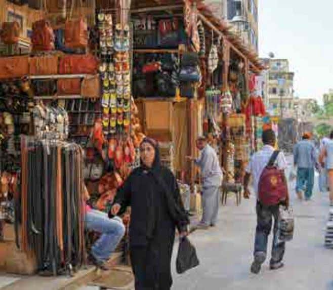 42 THE MENA REGION Egypt FAB Outlook: 2018 GDP Forecast: Cautiously Positive 4.40% (4.20% in 2017)*