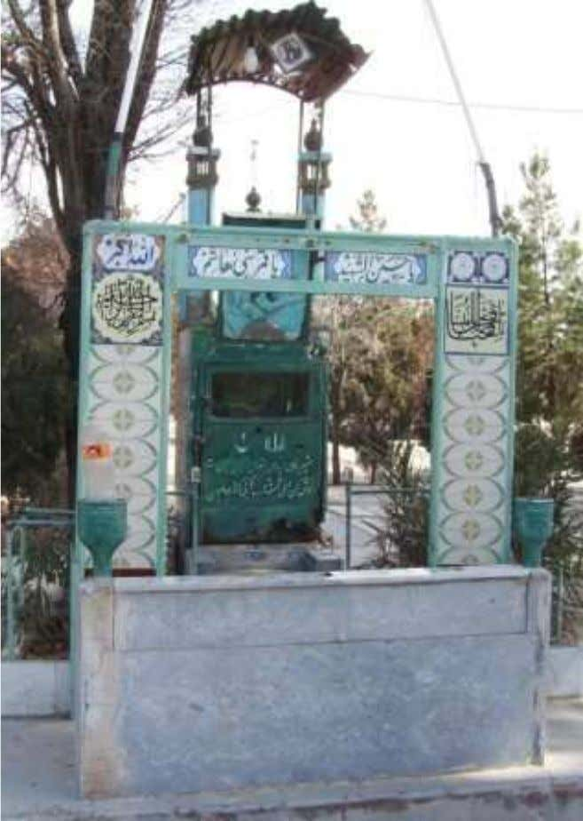 The same was observed in sunni pilgrimage places. ziyara Zamzam watersource at Emamzadeh e Ebrahim, Saveh
