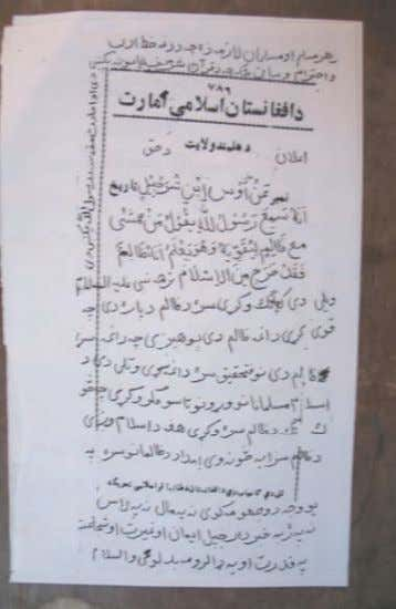 Taliban Night Letter from Helmand This is an obligation on every Muslim to respect this letter