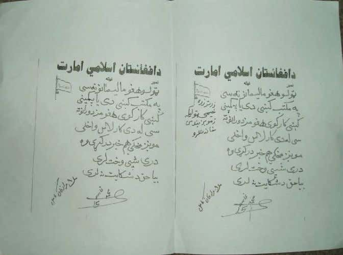 Taliban Night Letters from Zabul Islamic Emirate of Afghanistan This is to warn all the teachers