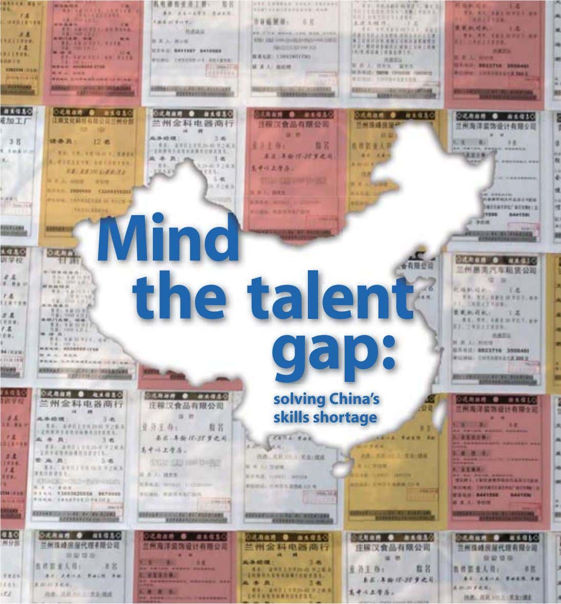 Mind the talent gap: solving China's skills shortage