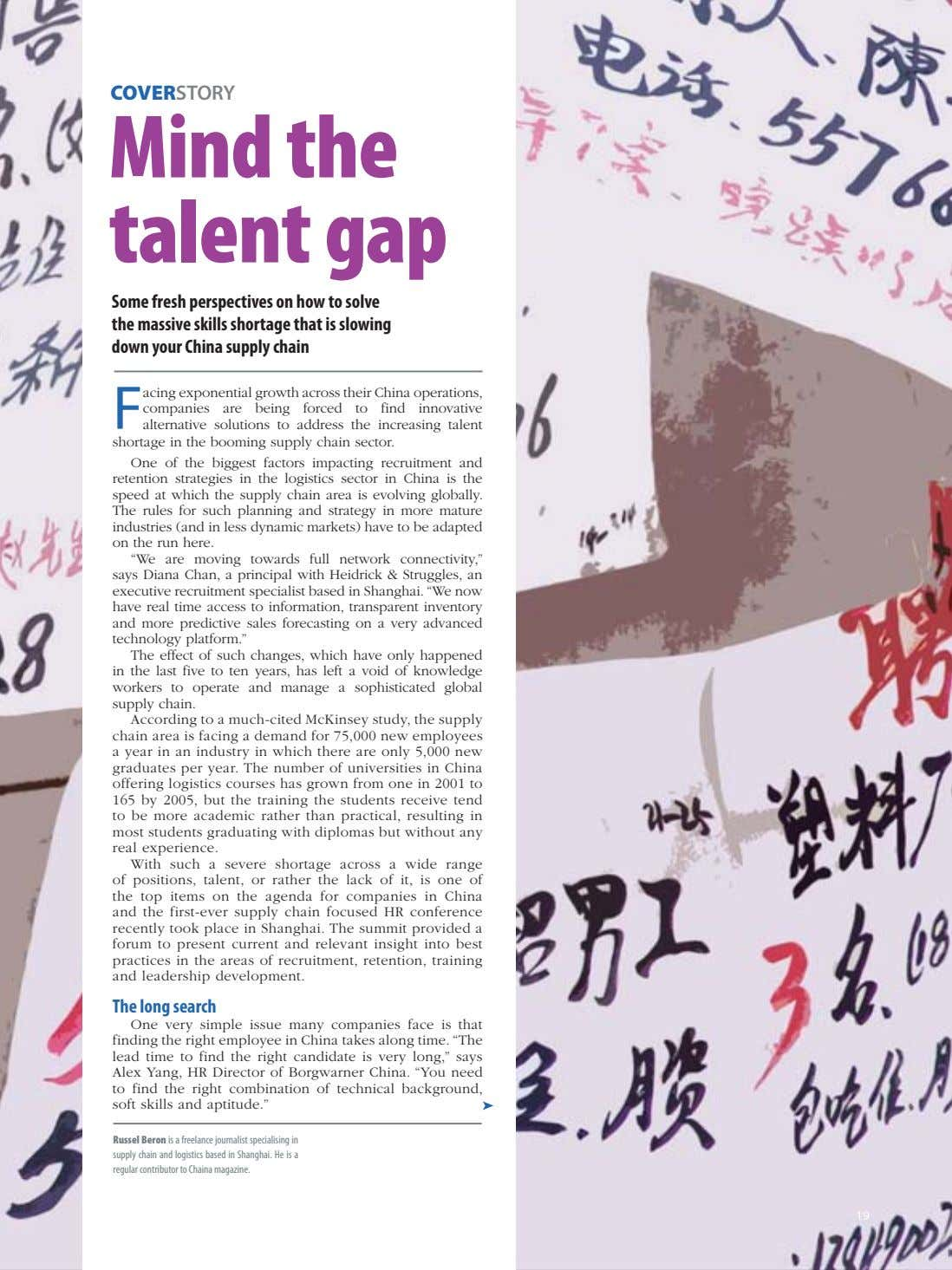 COVERSTORY Mind the talent gap Some fresh perspectives on how to solve the massive skills