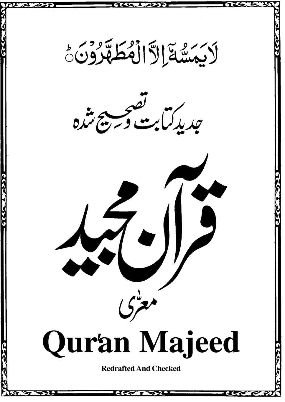 Quran Majeed ' Redrafted And Checked