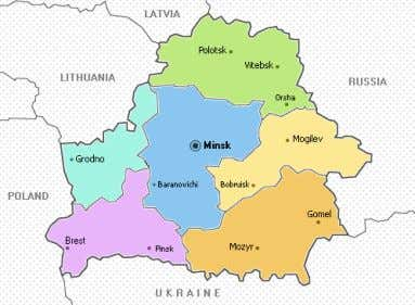 first recorded mention of the city goes back to 1067. Minsk today is a modern international