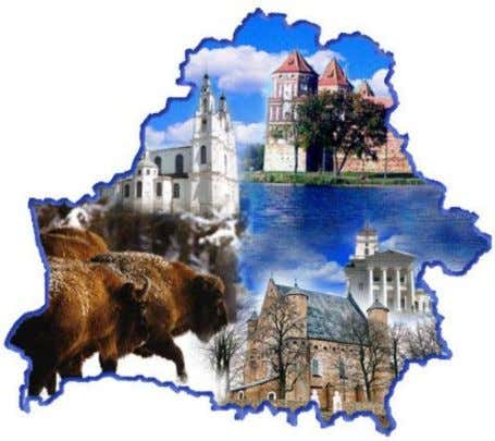 division. 4. Capital. 5. Climate and landscape. 6. Natural resources. 7. Economy of Belarus. 8. State