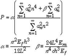 + U m , we can combine the equations and re-arrange Clearly we wish to find