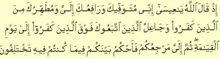 from the Quran to showthat Jesus died and he is not alive. 3:55 Behold! Allah Said: