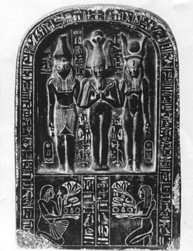 On Previous page: The Sacred Triad: Asar, Aset and Heru (1450 B.C.E. Louvre Museum) One