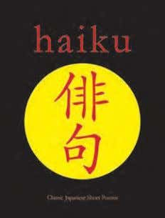 Haiku NEW! The Prophet The Prince I Ching 264 x 195mm (10 1 ⁄ 2