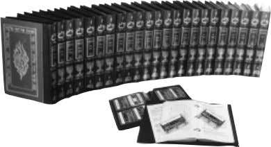 Commentaries on Tape Chuck Missler's Expositional Commentar- ies are now available from Koinonia House. Each