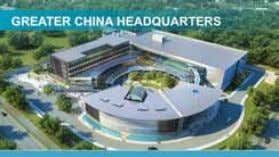 manufacturing and distribution facility outside of Shanghai, China to support this rapidly growing market. slide 37