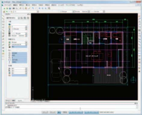 "DraftSight and open the file named "" Plan_1F.dwg "". 2. Delete the original graphics representing the"