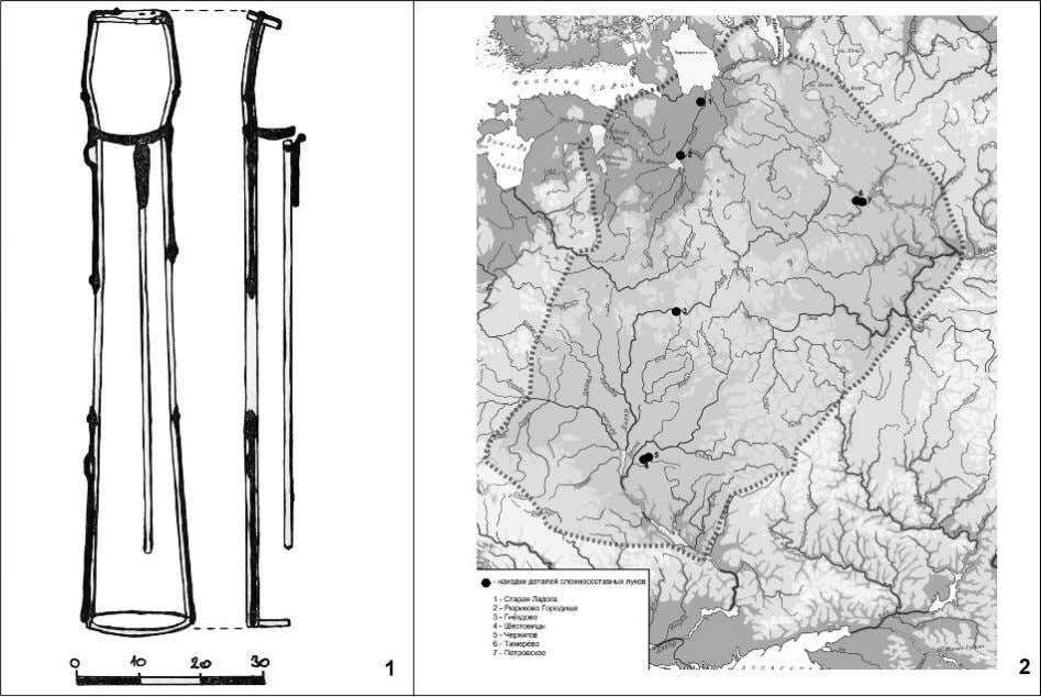 COMPOSITE BOWS FROM ANCIENT RUS 239 Fig. 6.1: Reconstruction of the Hungarian quiver (R ÉVÉSZ 1985,