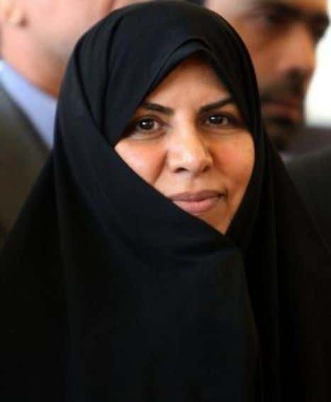 Y.S. Rajasekhara Reddy 15. The first Iranian female cabinet minister who is appointed since the foundation