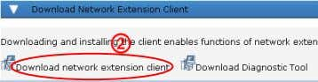 extension client . ③ Install the independent client. You can access the network only after logging