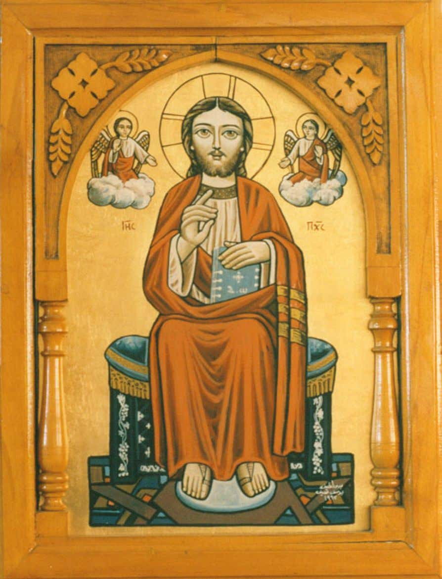 Our Lord and Saviour Jesus Christ King of Kings and Lord of lords Icon designed