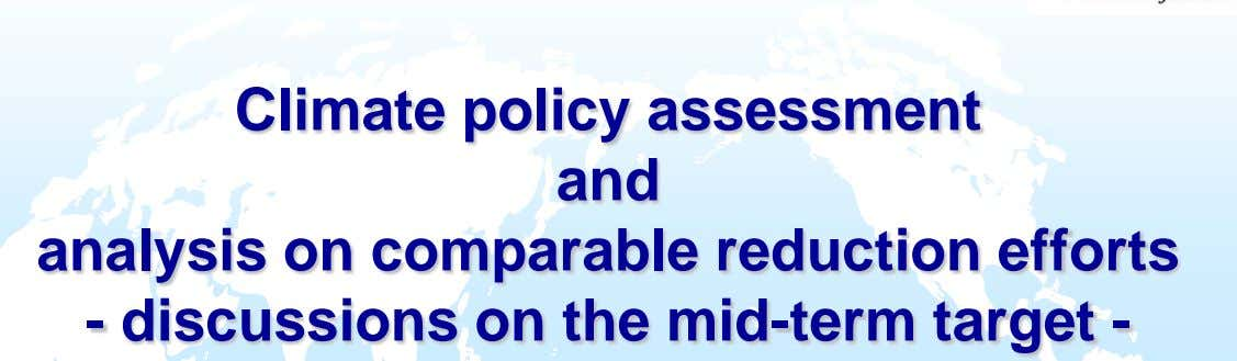 Climate policy assessment and analysis on comparable reduction efforts - discussions on the mid-term target