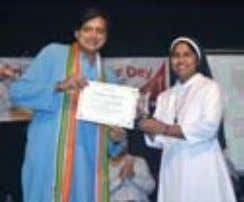 Trivandrum Best NGO - All Kerala Blood Donors Society Best College -All Saints College, Trivandrum Best