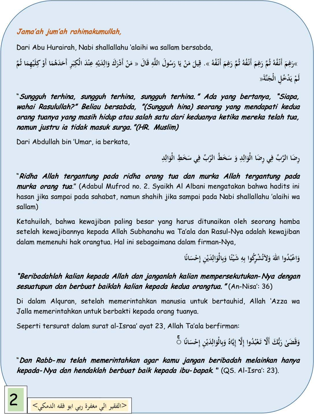 1 [Grab your reader's attention with a great quote from the document Jama'ah jum'ah rahimakumullah,
