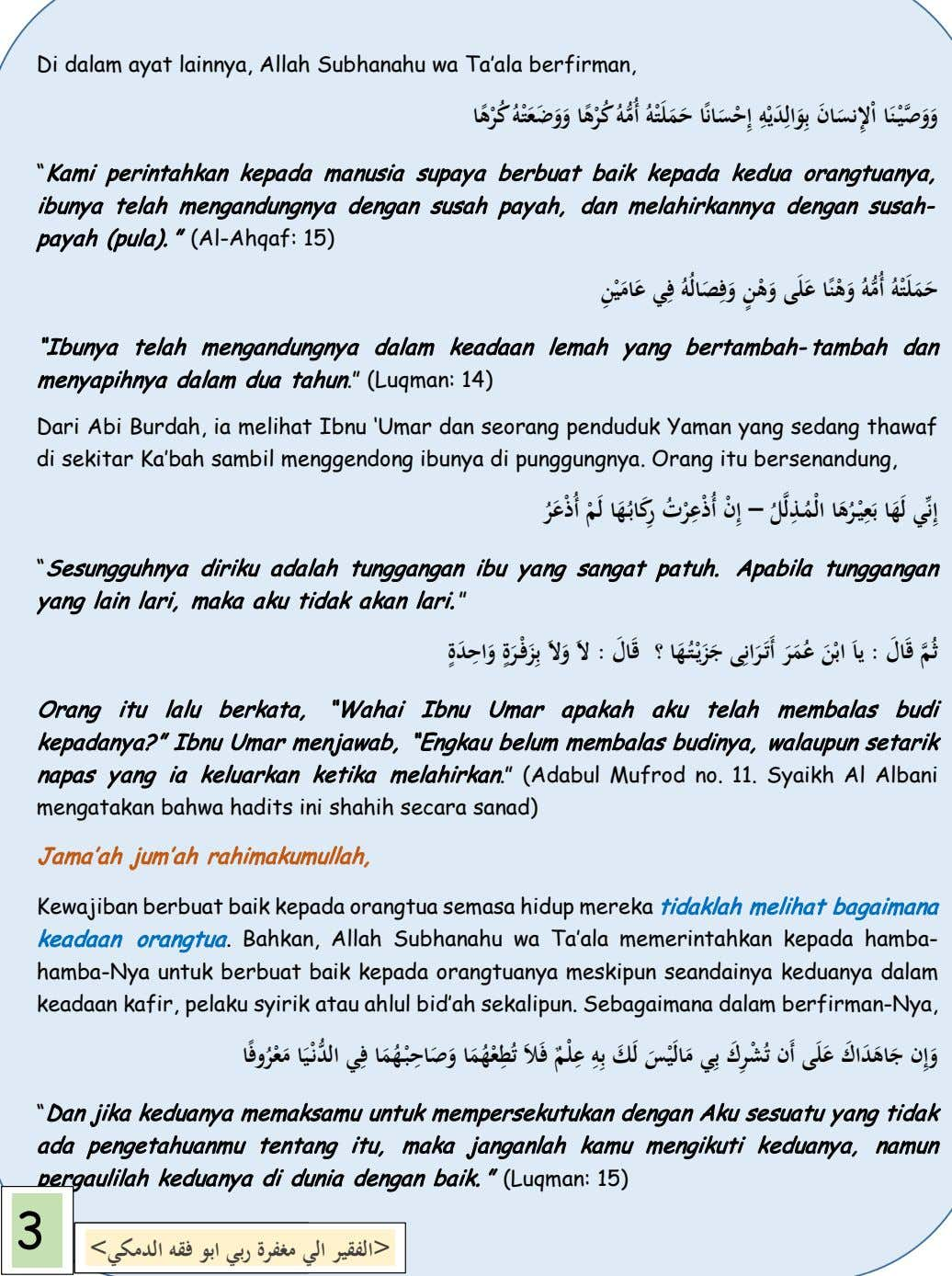 [Grab your reader's attention with a great quote from the document Di dalam ayat lainnya,