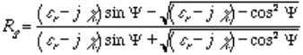 and x = For vertical polarization /(2 f c 0 ) with Exercise Show that the