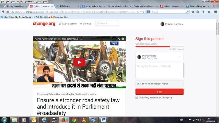 More than 1.84 lakh people have already signed the petition. Govt of India is expected