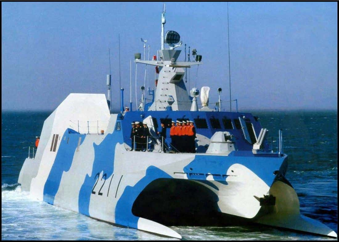 Type 22 Houbei 2211 Starboard Side Paint Job All Images Are Open Source 19