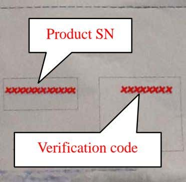 Product SN Verification code