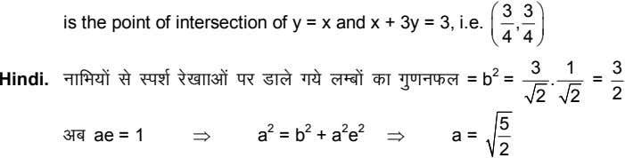  3 3  is the point of intersection of y = x and x