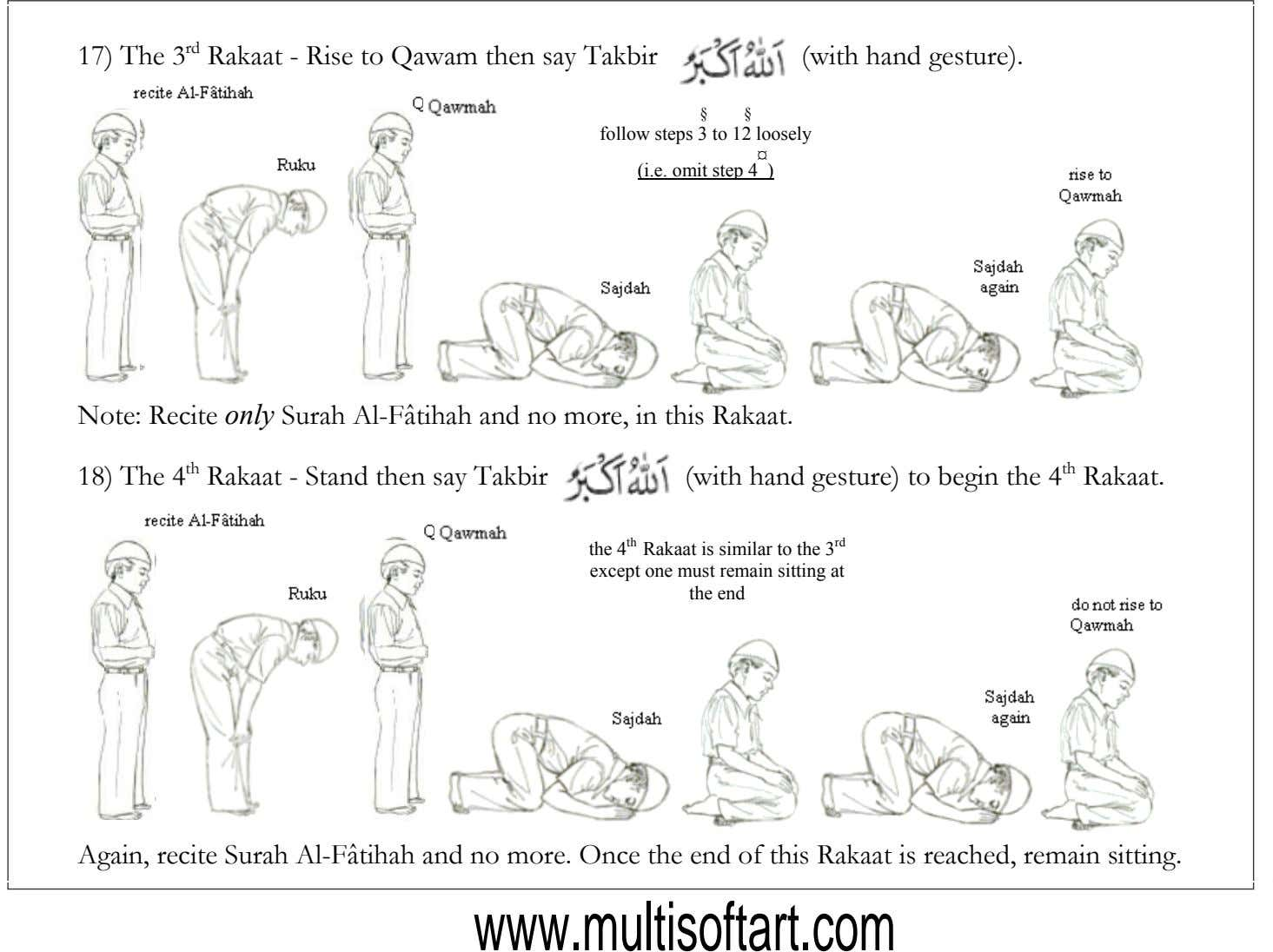 17) The 3 rd Rakaat - Rise to Qawam then say Takbir (with hand gesture). §