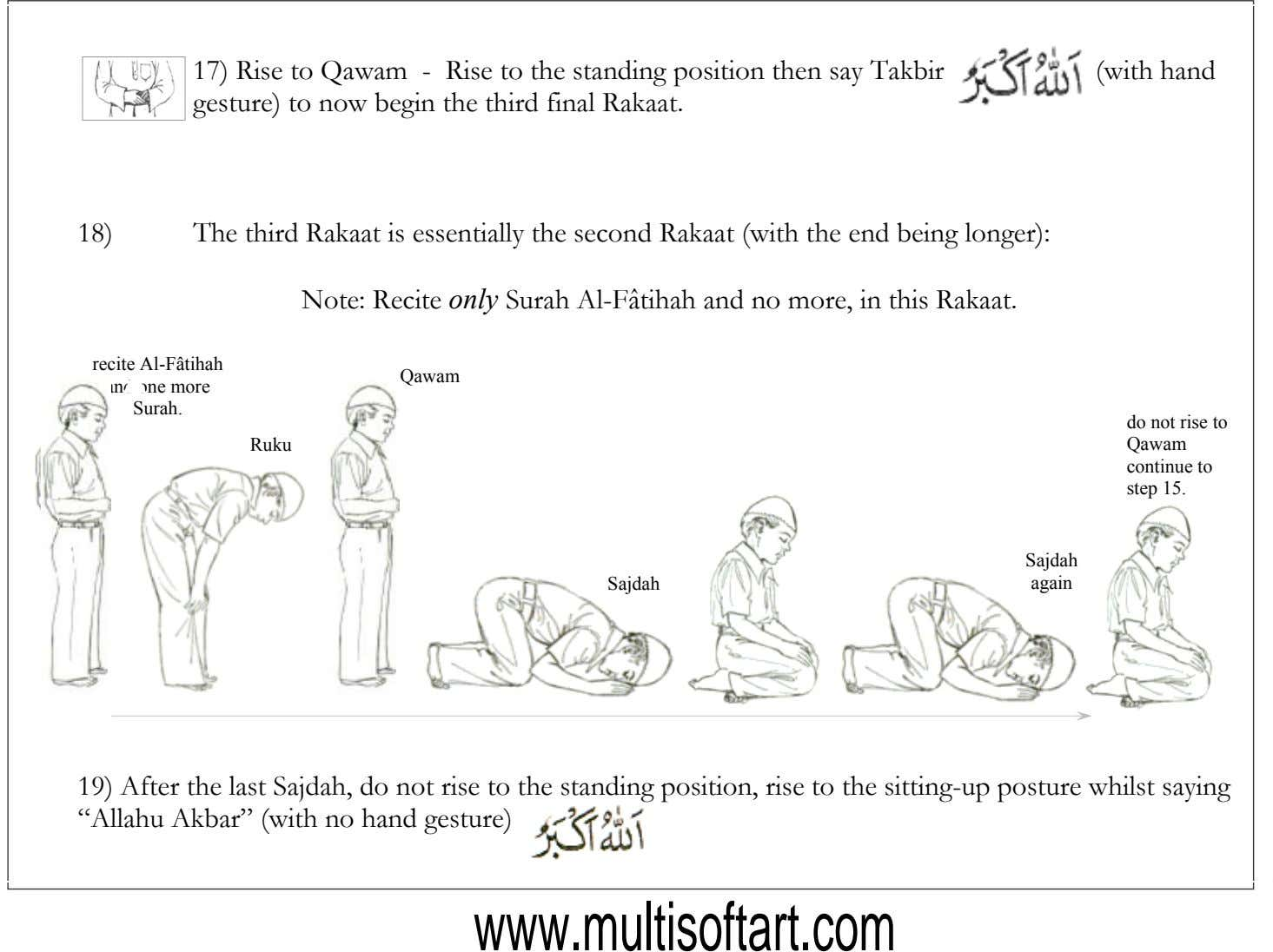 17) Rise to Qawam - Rise to the standing position then say Takbir gesture) to now