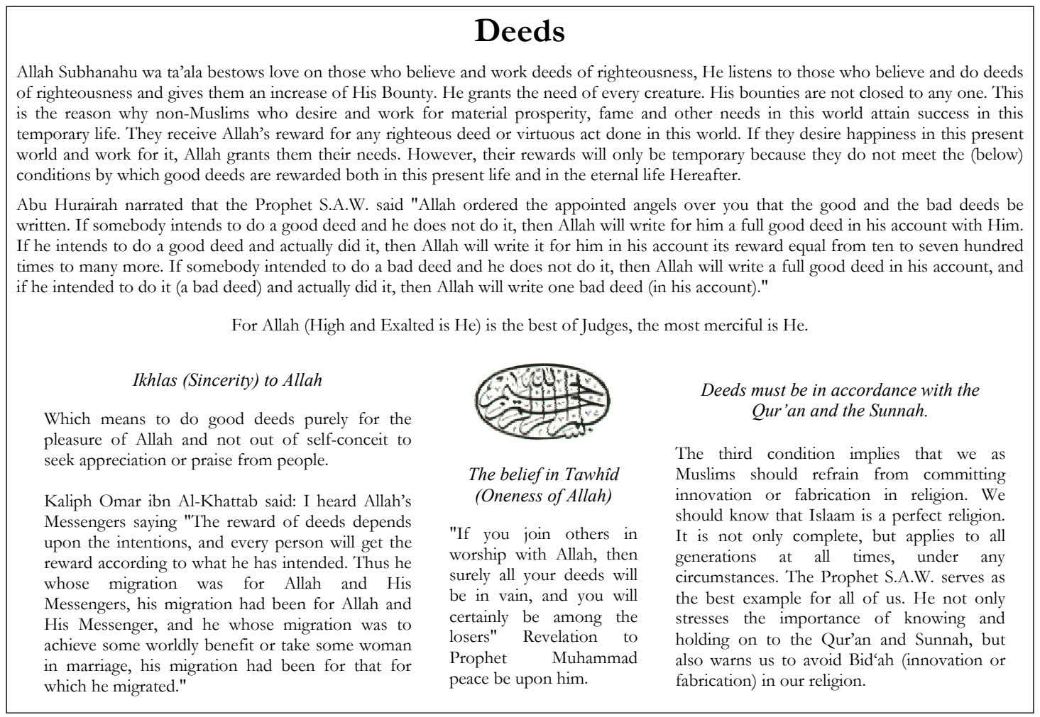 Deeds Allah Subhanahu wa ta'ala bestows love on those who believe and work deeds of righteousness,